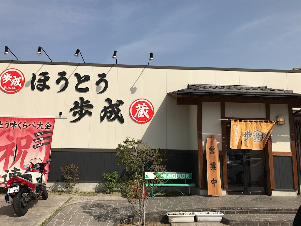 f:id:AkasakaIchiro:20180401212429j:image