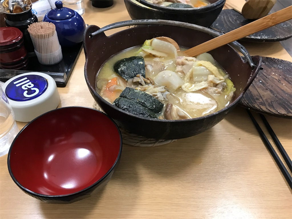 f:id:AkasakaIchiro:20180401212447j:image