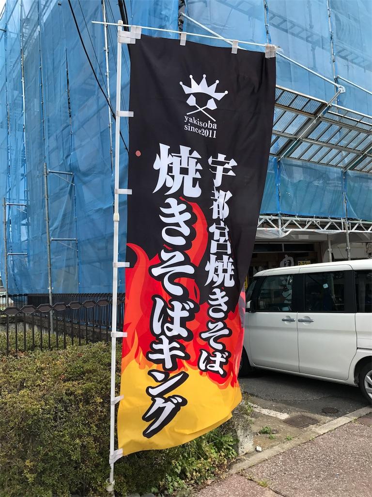 f:id:AkasakaIchiro:20180408184229j:image