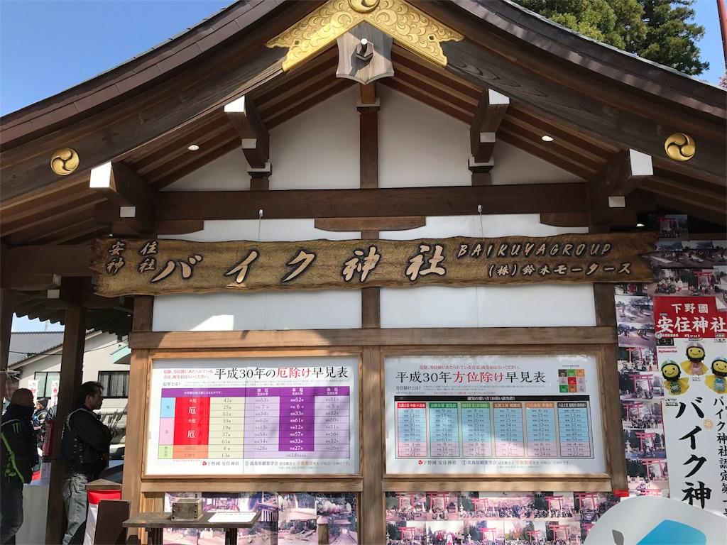 f:id:AkasakaIchiro:20180408191346j:image