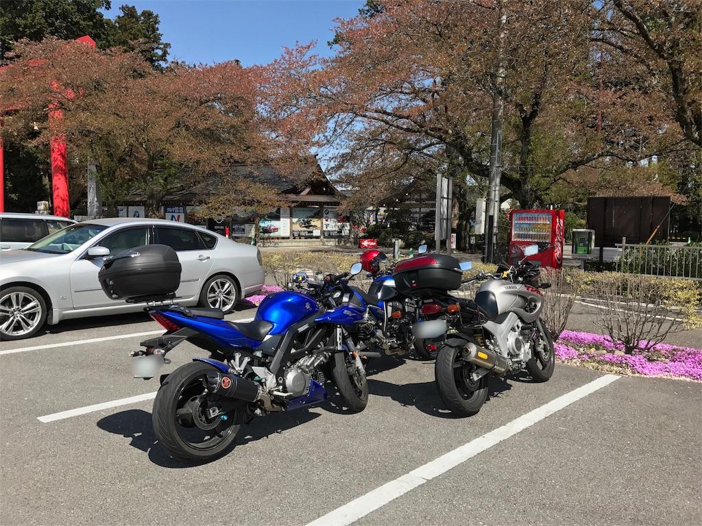 f:id:AkasakaIchiro:20180408191413j:image