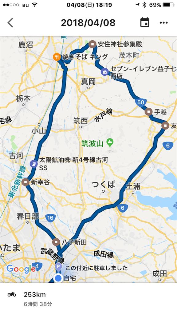 f:id:AkasakaIchiro:20180408192334p:image