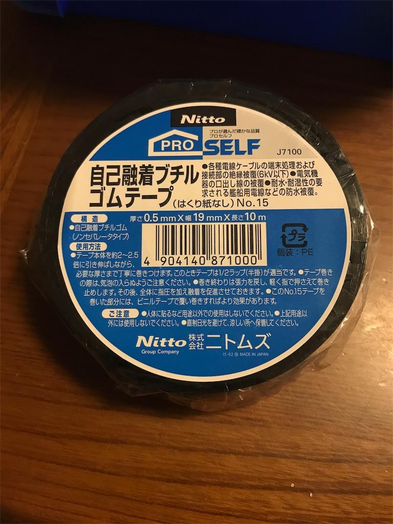 f:id:AkasakaIchiro:20180415142040j:image