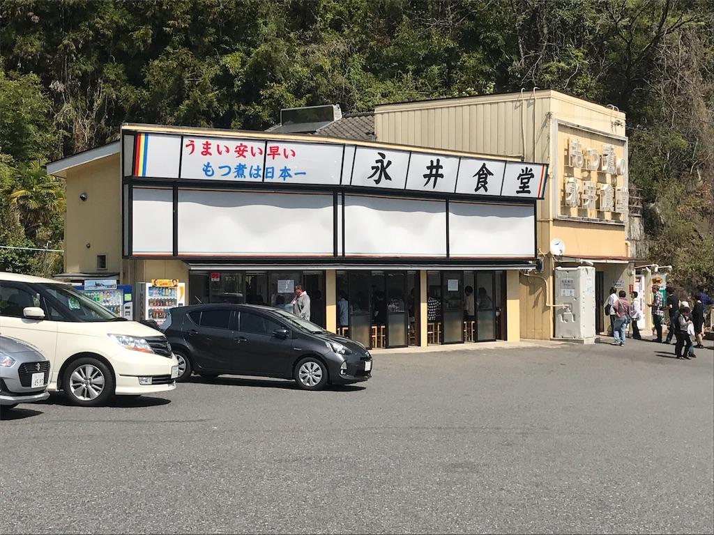 f:id:AkasakaIchiro:20180423223805j:image