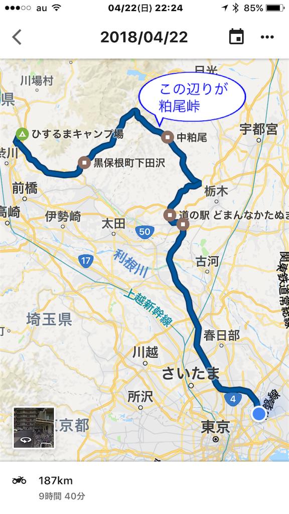 f:id:AkasakaIchiro:20180423224330p:image