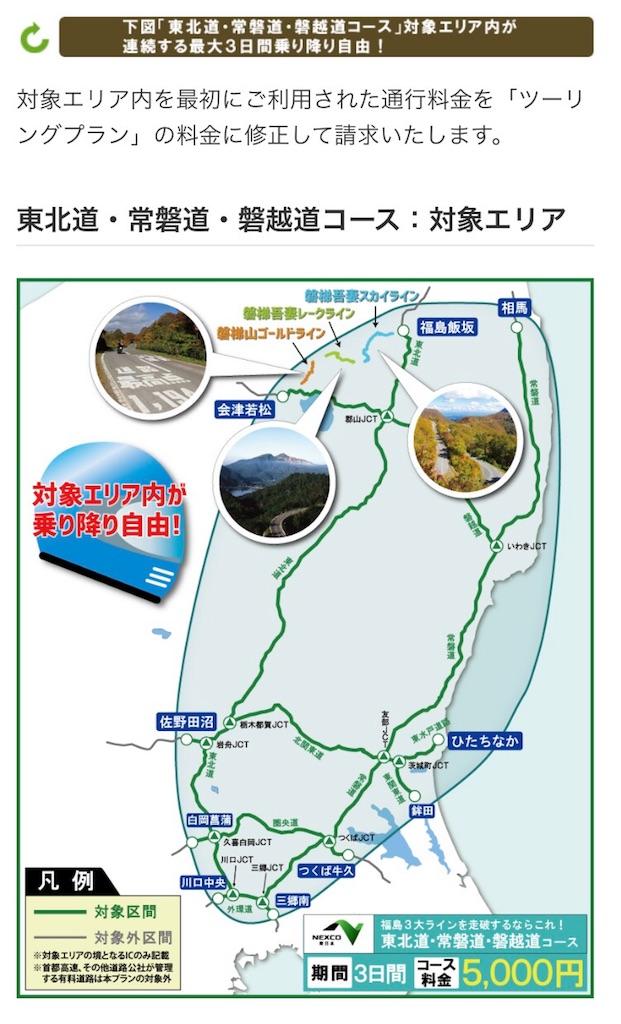 f:id:AkasakaIchiro:20180430234837j:image