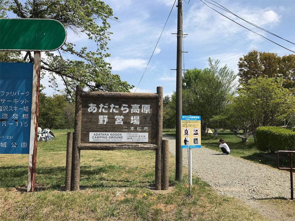 f:id:AkasakaIchiro:20180501002301j:image