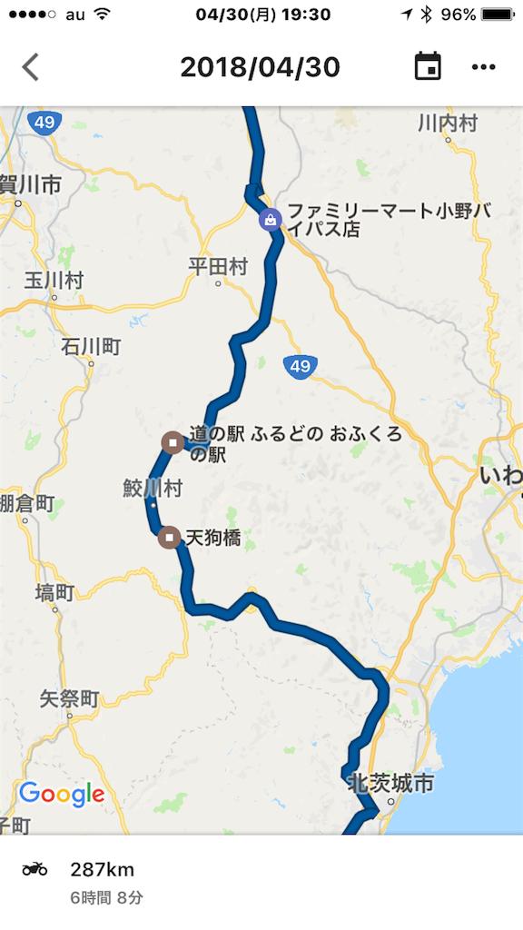 f:id:AkasakaIchiro:20180501010421p:image