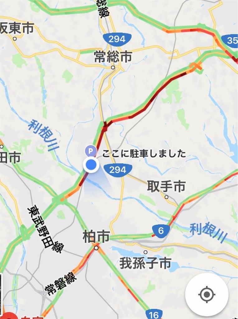 f:id:AkasakaIchiro:20180501010833j:image