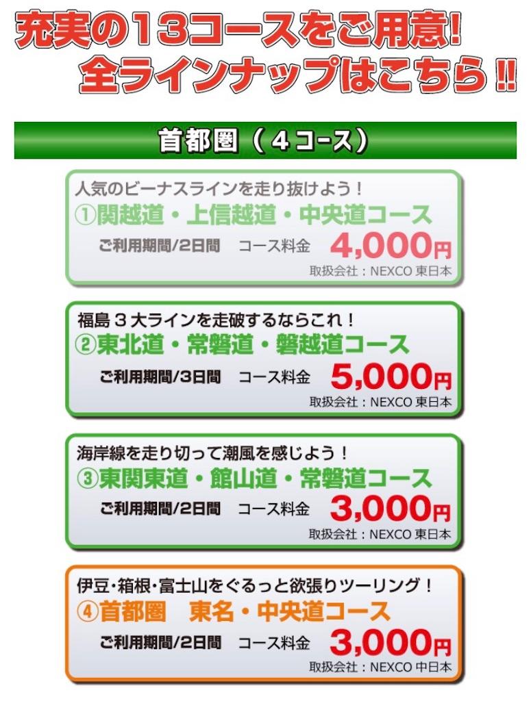 f:id:AkasakaIchiro:20180513174814j:image