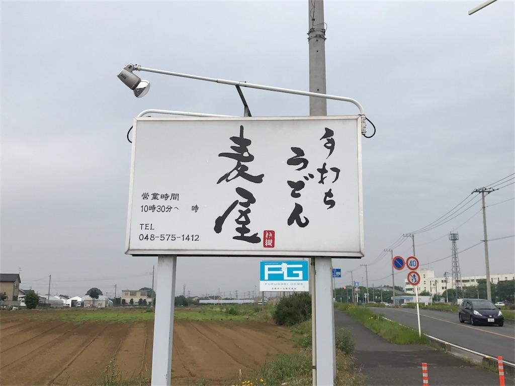 f:id:AkasakaIchiro:20180513183143j:image
