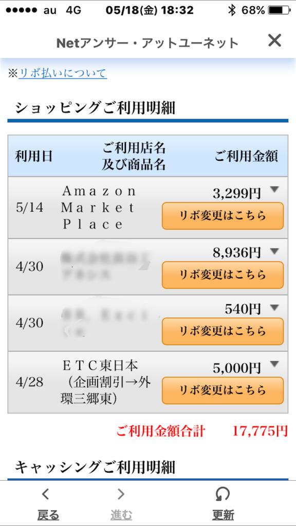 f:id:AkasakaIchiro:20180519014448p:image