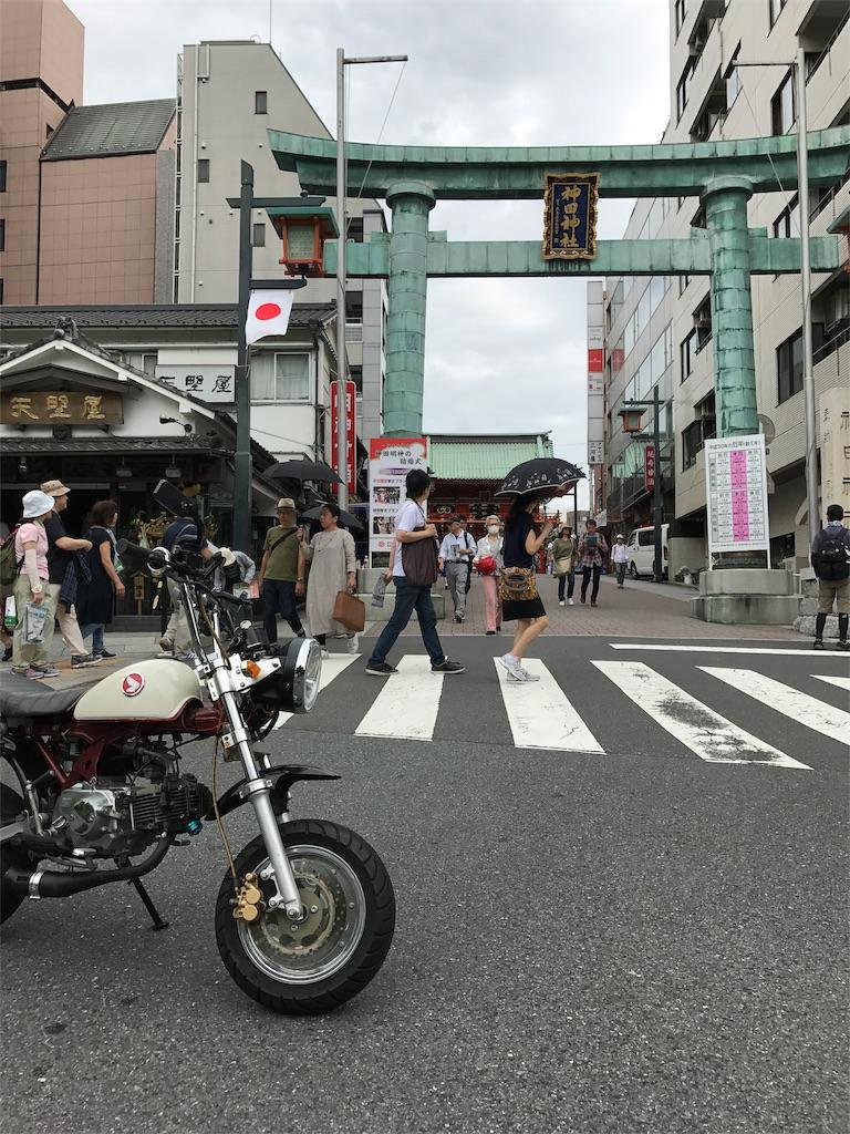f:id:AkasakaIchiro:20180521232347j:image