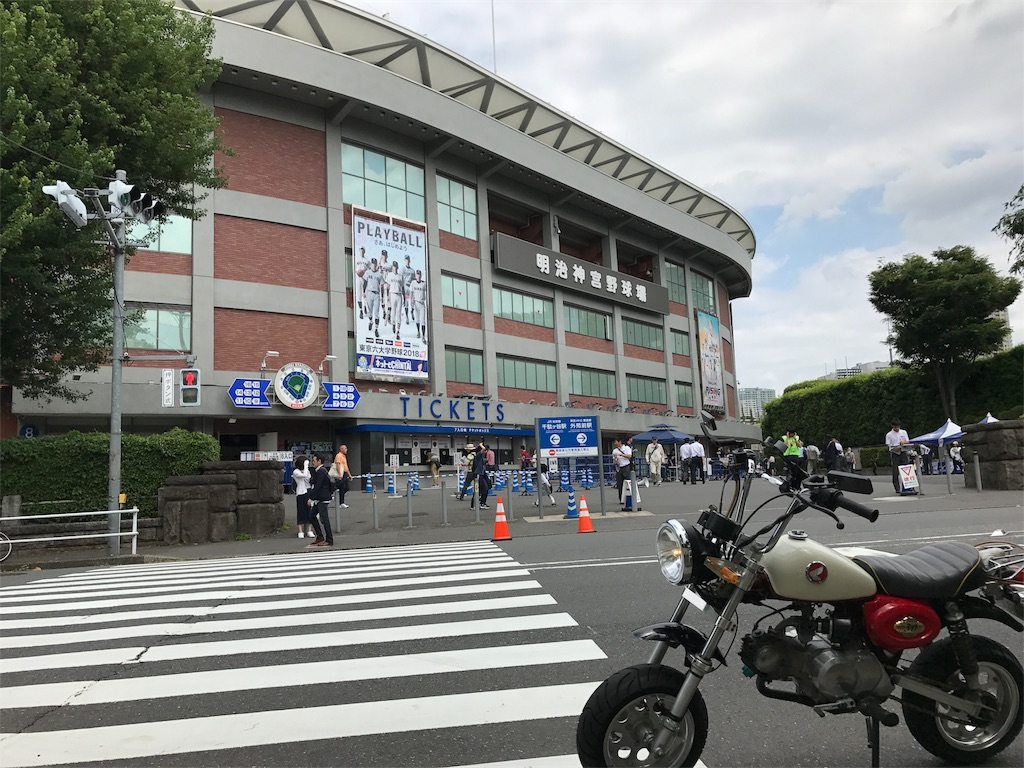 f:id:AkasakaIchiro:20180521232601j:image