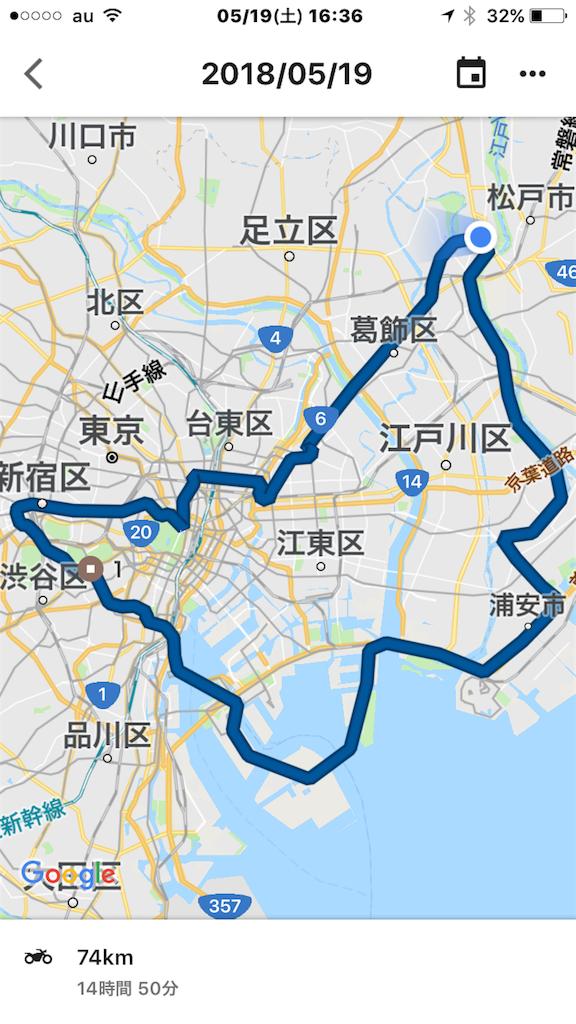 f:id:AkasakaIchiro:20180521232808p:image