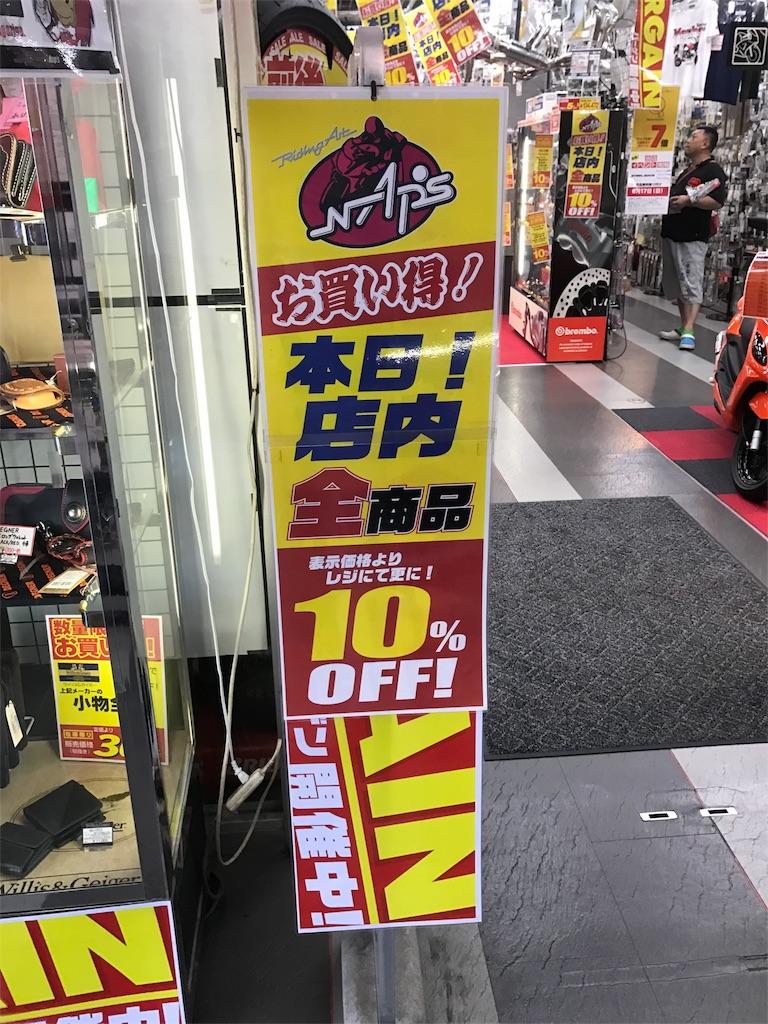 f:id:AkasakaIchiro:20180527213047j:image