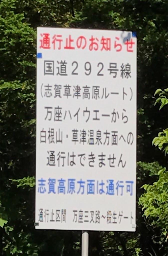 f:id:AkasakaIchiro:20180602193152j:image