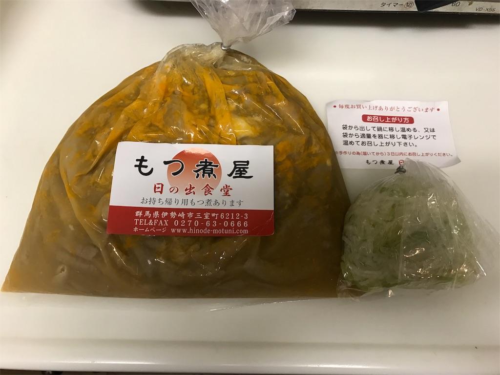 f:id:AkasakaIchiro:20180602193243j:image