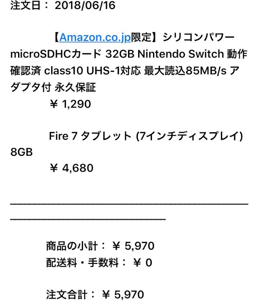 f:id:AkasakaIchiro:20180623154316j:image