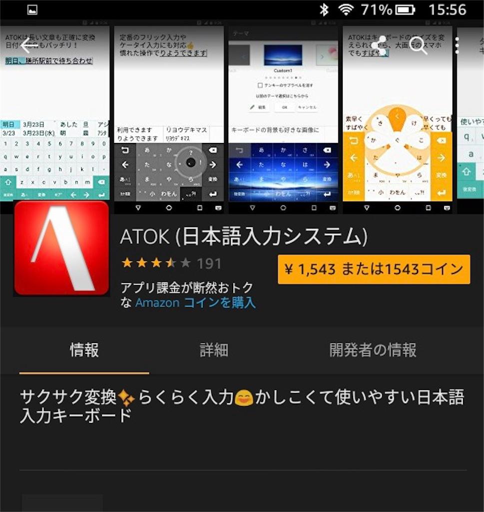 f:id:AkasakaIchiro:20180623164552j:image