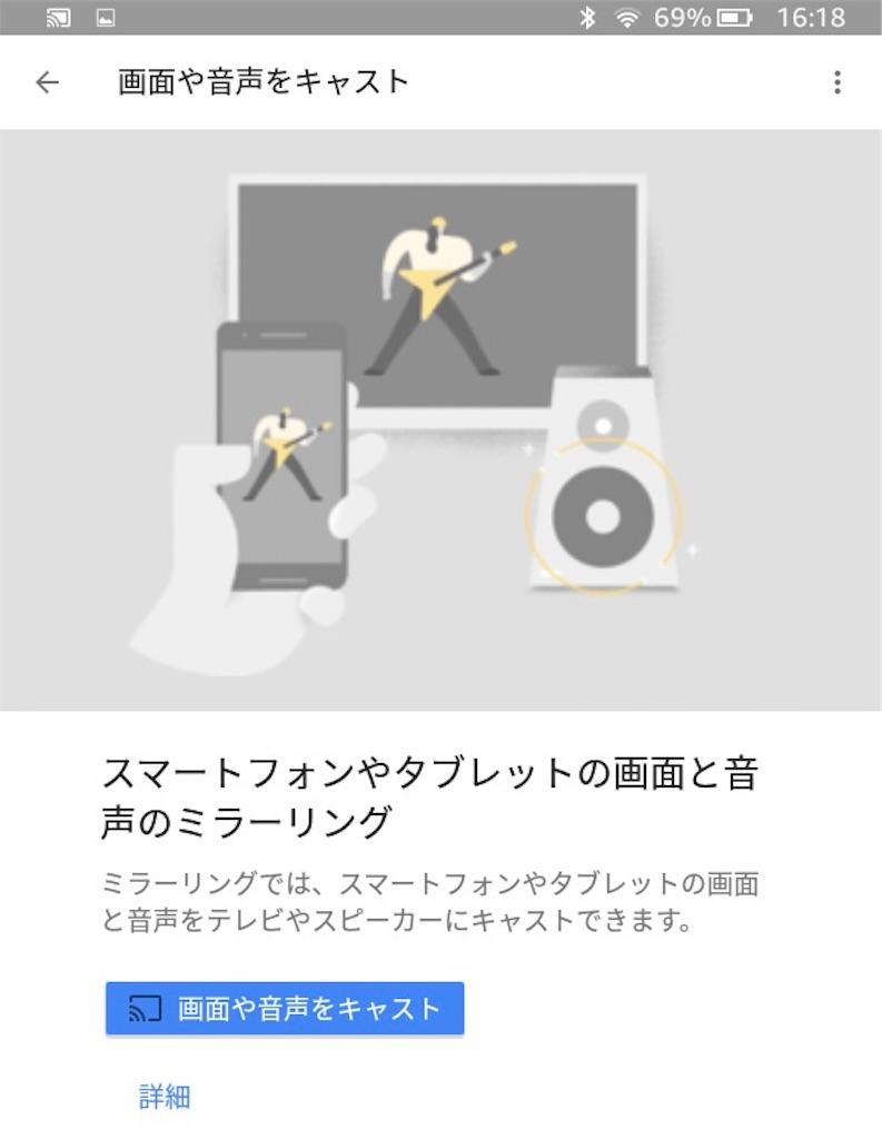 f:id:AkasakaIchiro:20180623170102j:image