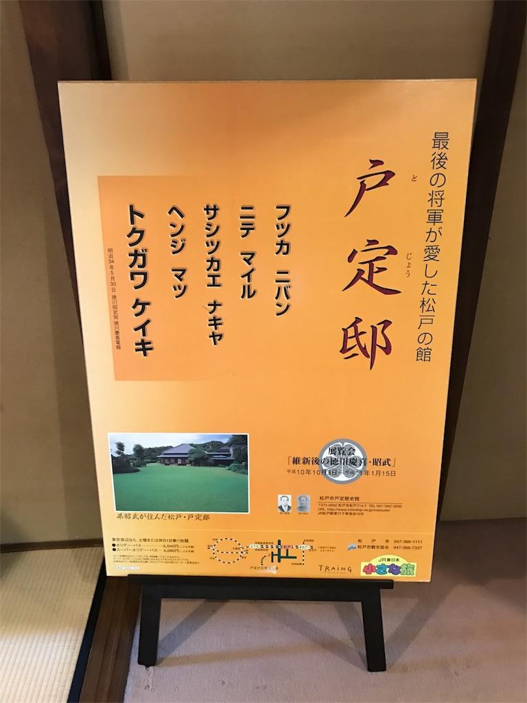 f:id:AkasakaIchiro:20180701102203j:image