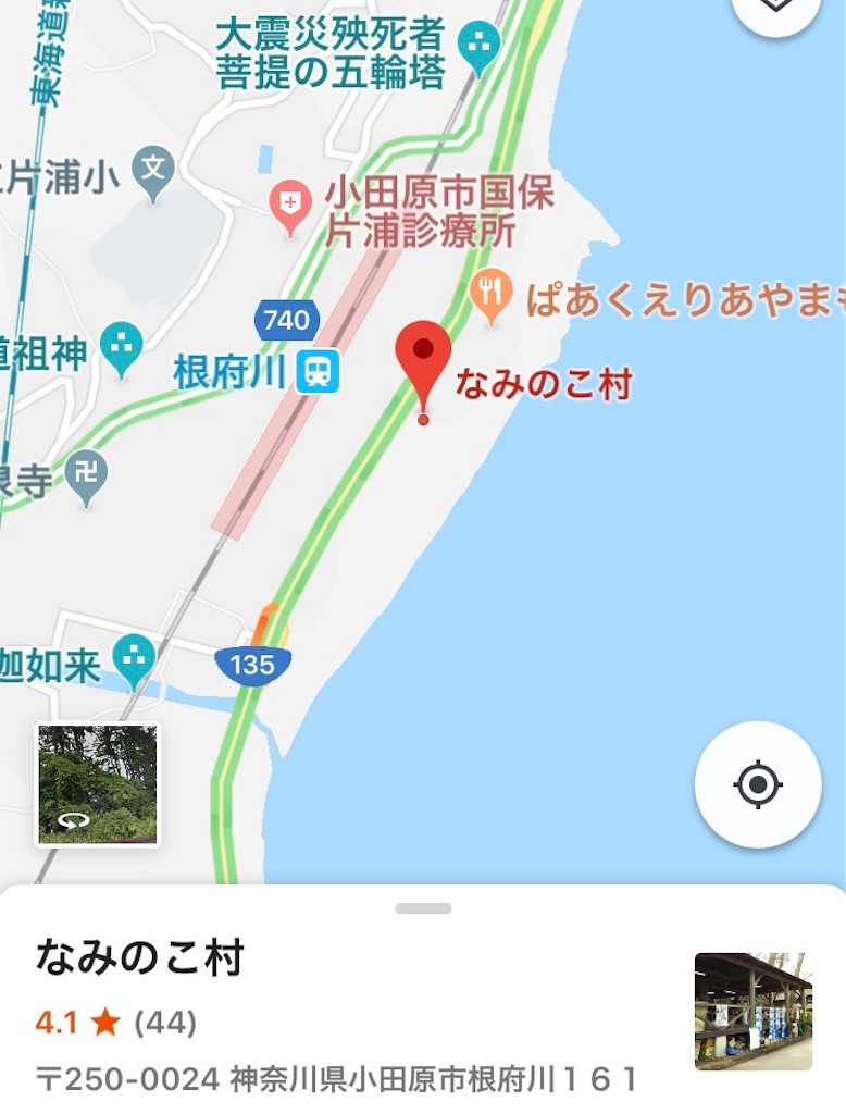 f:id:AkasakaIchiro:20180708181022j:image