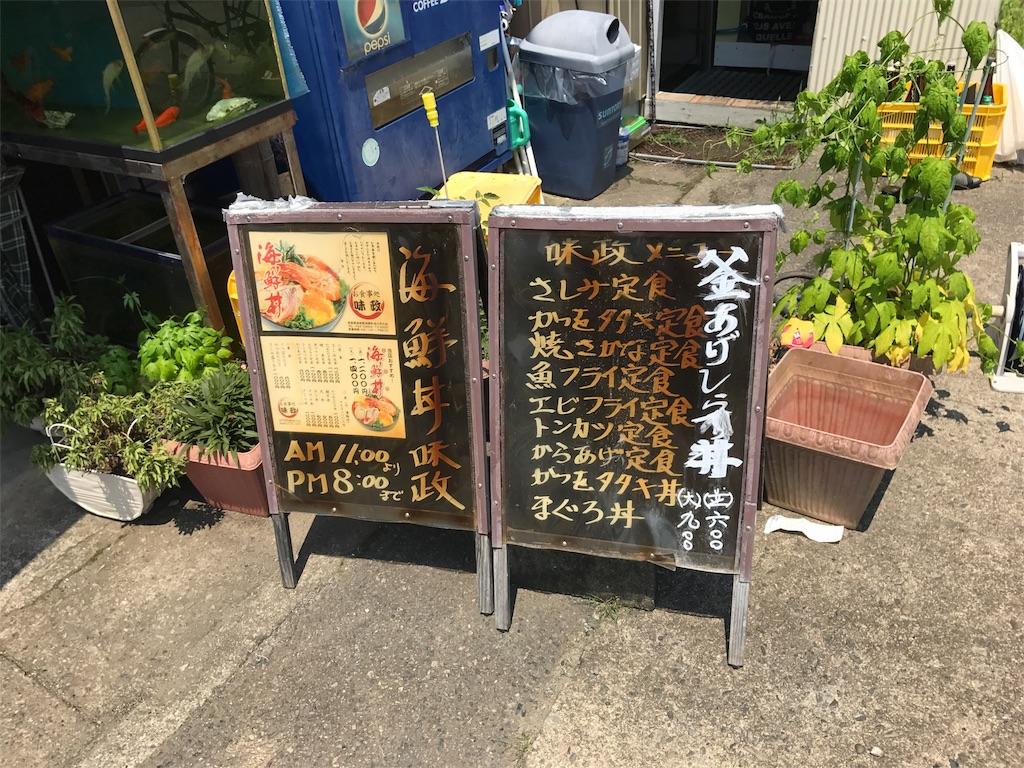 f:id:AkasakaIchiro:20180722101628j:image