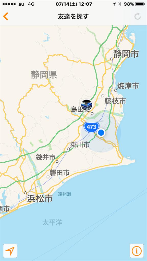 f:id:AkasakaIchiro:20180722101647p:image