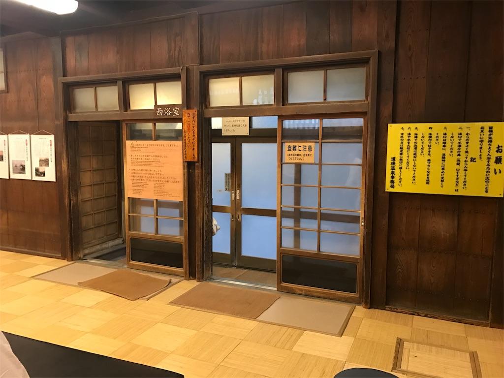 f:id:AkasakaIchiro:20180722123450j:image