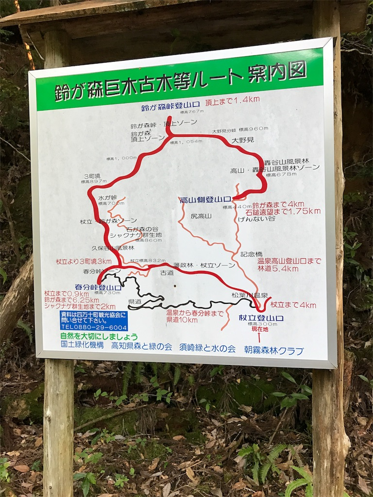 f:id:AkasakaIchiro:20180722123510j:image
