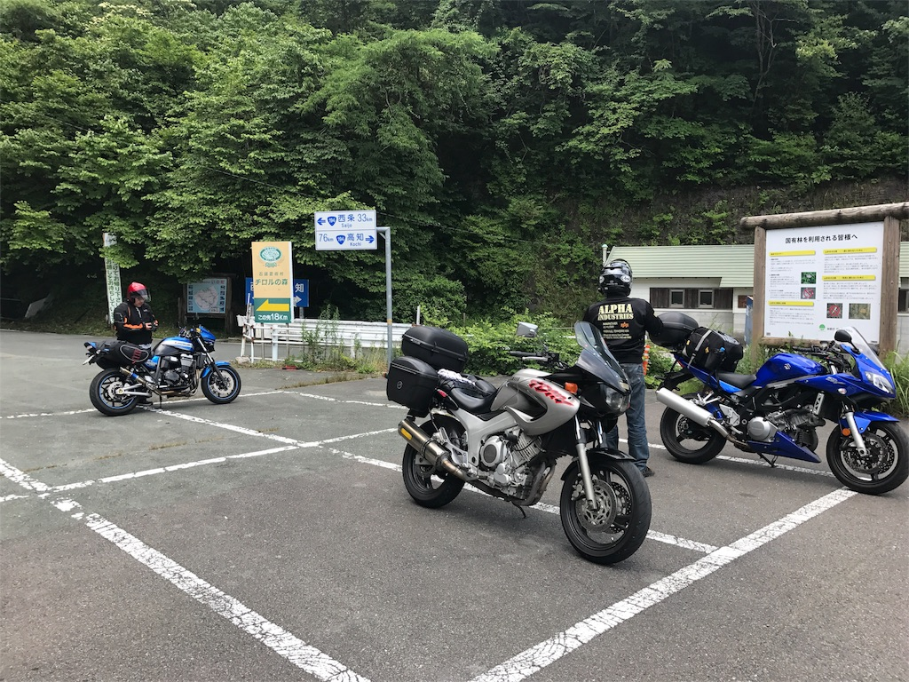 f:id:AkasakaIchiro:20180722123617j:image