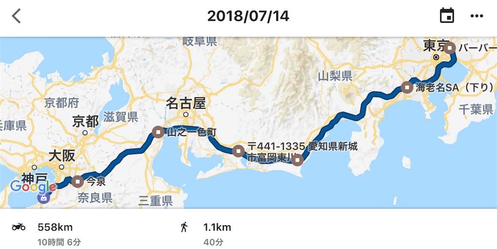 f:id:AkasakaIchiro:20180722125505j:image