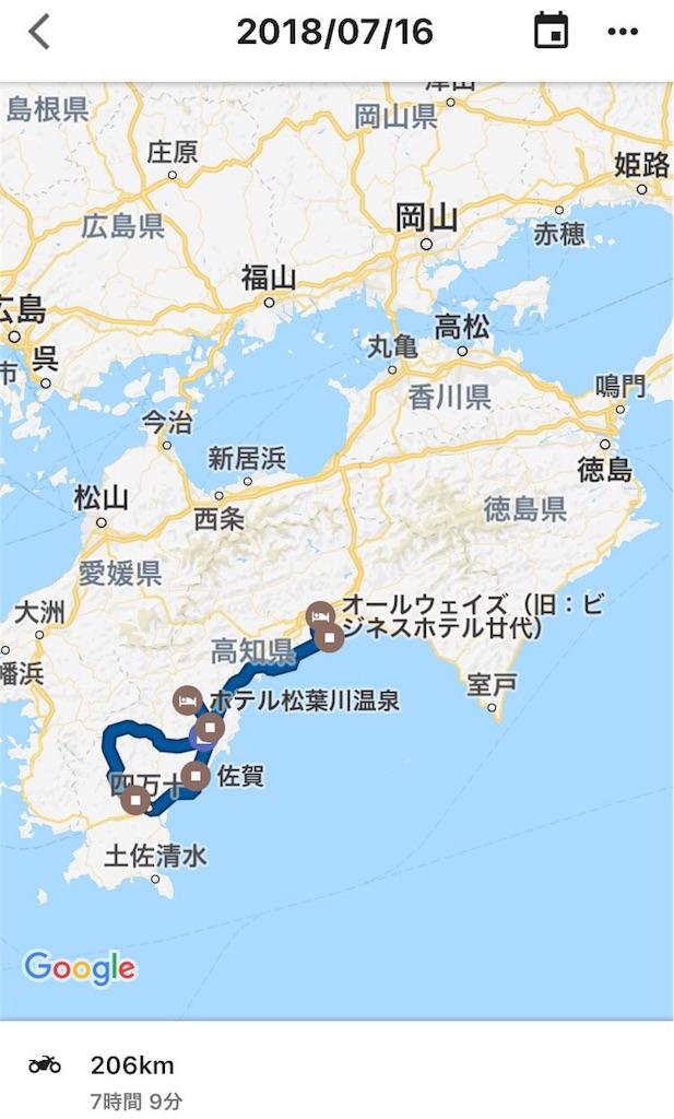 f:id:AkasakaIchiro:20180722125556j:image