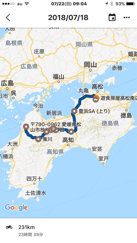 f:id:AkasakaIchiro:20180722125601p:image