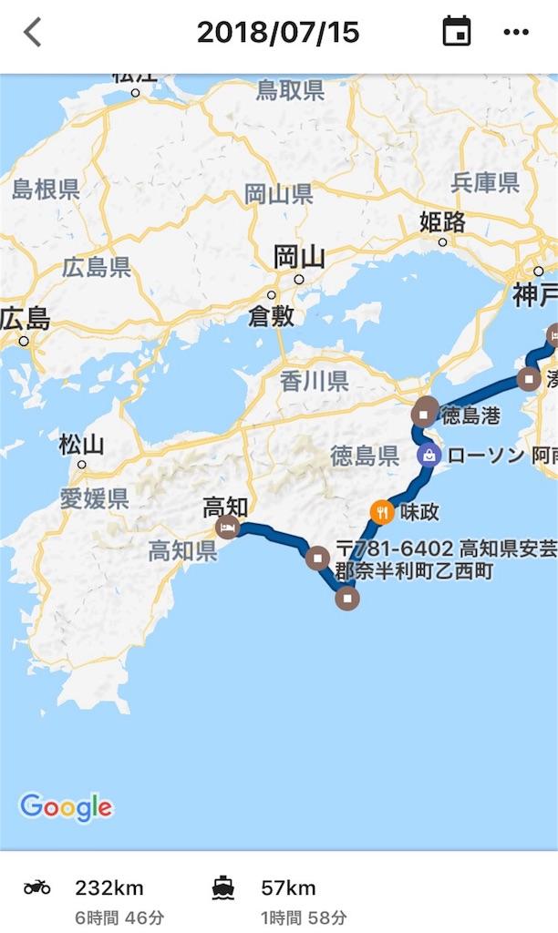 f:id:AkasakaIchiro:20180722125606j:image