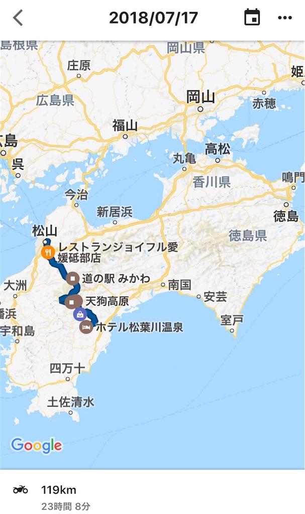 f:id:AkasakaIchiro:20180722125612j:image