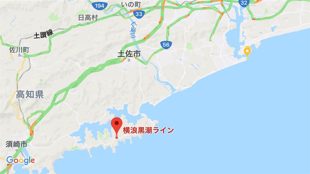 f:id:AkasakaIchiro:20180729123513p:image