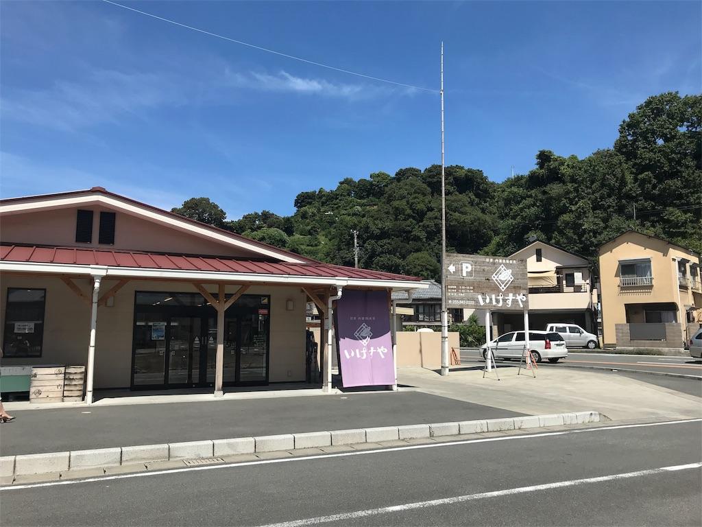 f:id:AkasakaIchiro:20180823235318j:image