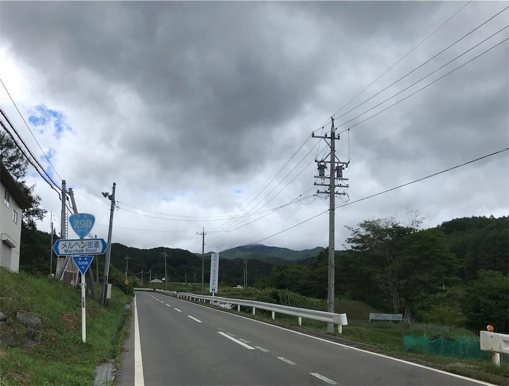 f:id:AkasakaIchiro:20180827065625j:image