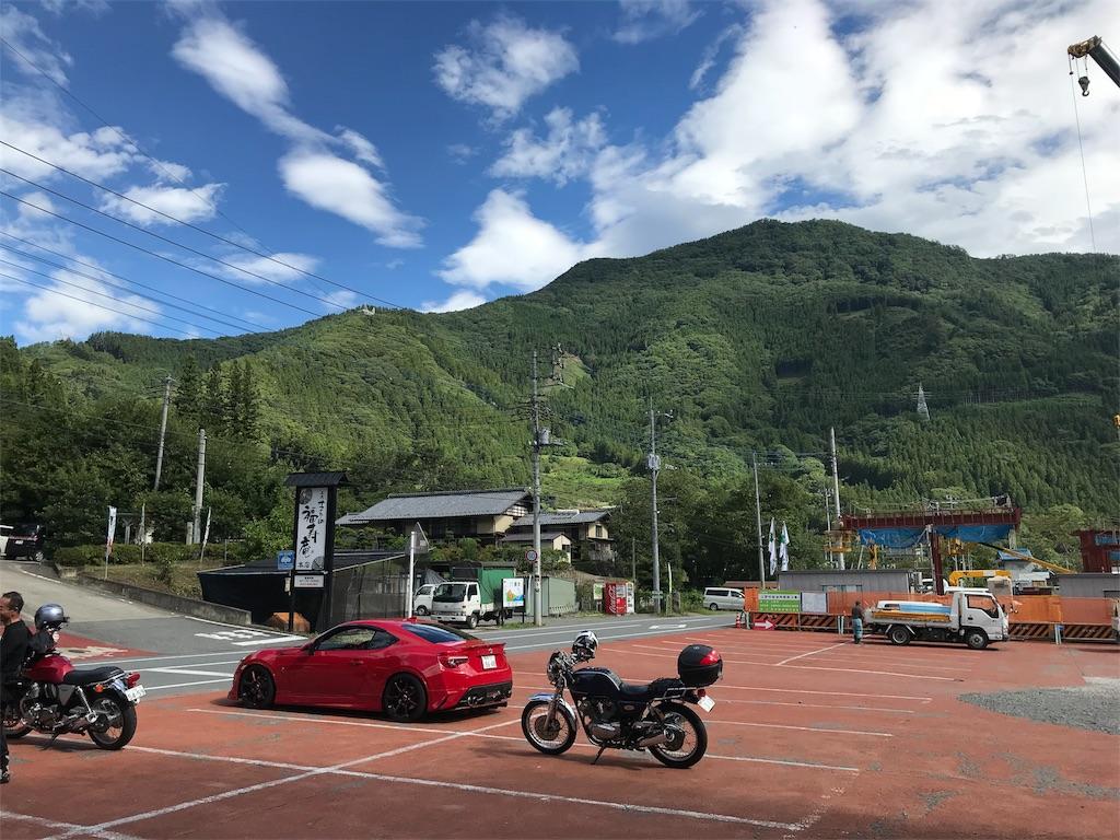 f:id:AkasakaIchiro:20180827065644j:image
