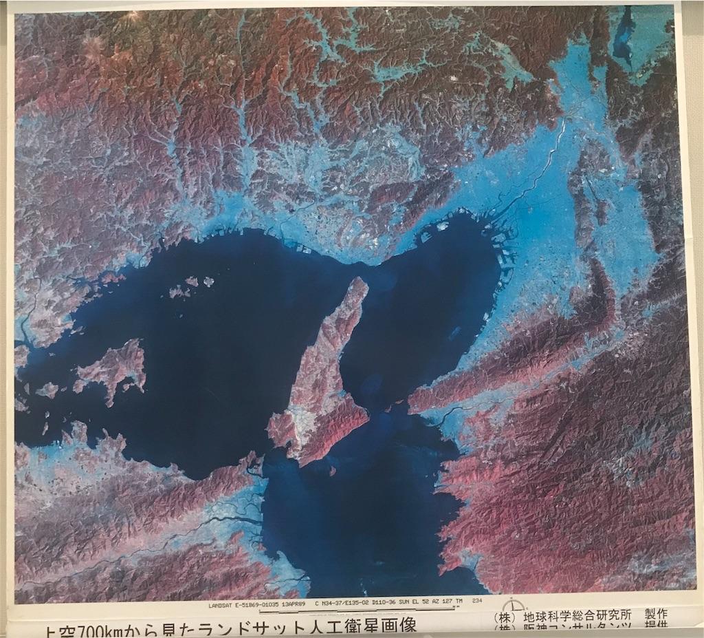 f:id:AkasakaIchiro:20180827070220j:image