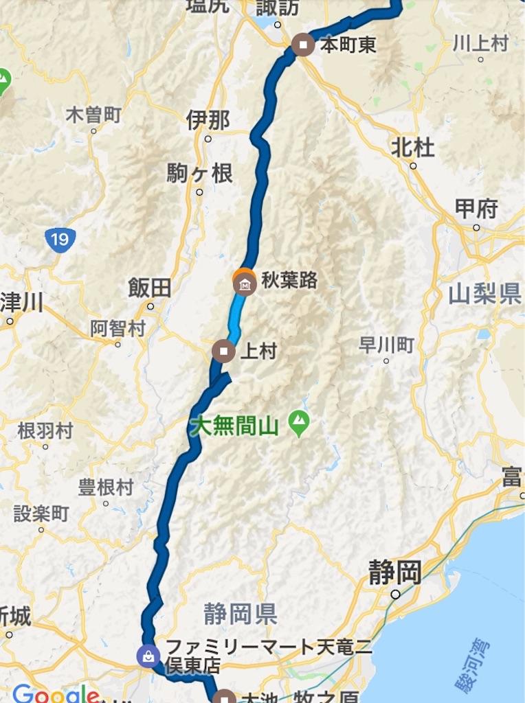 f:id:AkasakaIchiro:20180827070612j:image