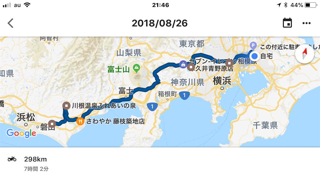f:id:AkasakaIchiro:20180827070947p:image