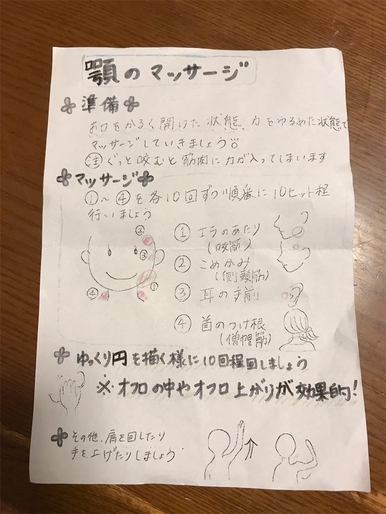 f:id:AkasakaIchiro:20180908221413j:image