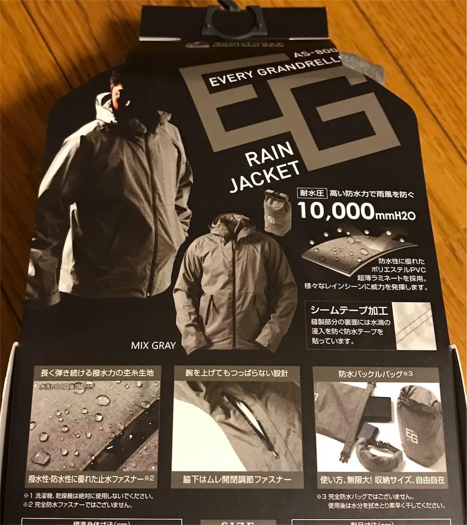 f:id:AkasakaIchiro:20180908224300j:image