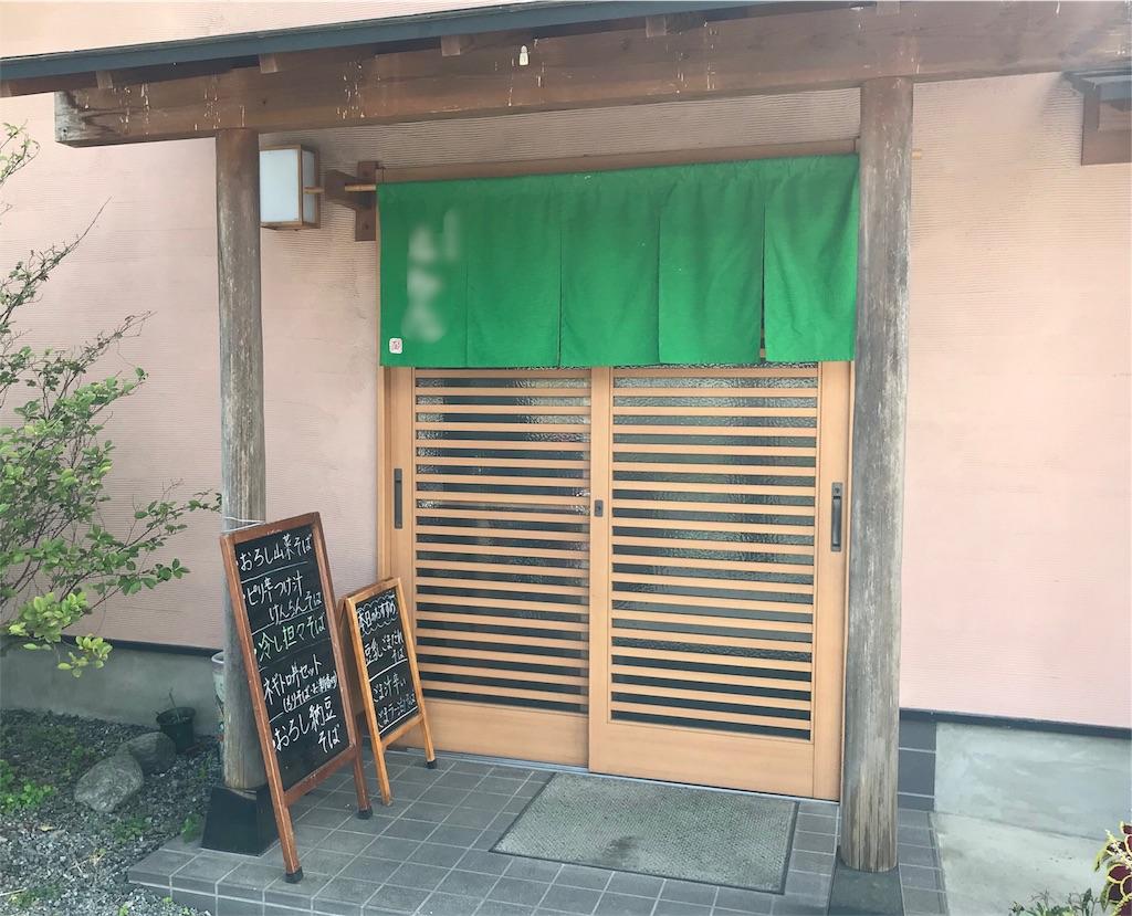 f:id:AkasakaIchiro:20180912085424j:image