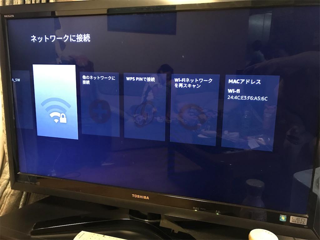f:id:AkasakaIchiro:20180920232618j:image
