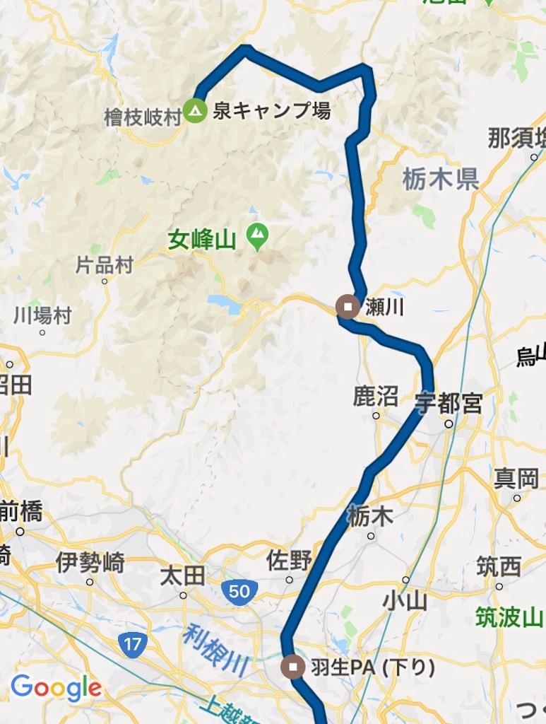 f:id:AkasakaIchiro:20180923203832j:image