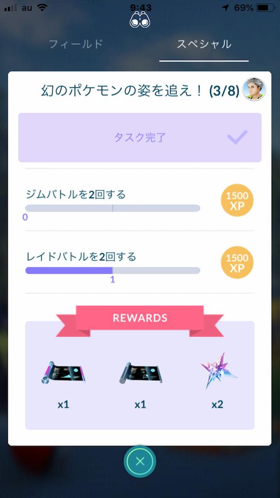 f:id:AkasakaIchiro:20180929094549p:image